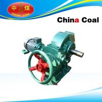 Quality JS Series High Torque Bi-directional Reducer for sale