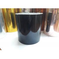 Quality Gold Mirror Reflective Aluminum Sheet Polished High Temperature Resistance for sale