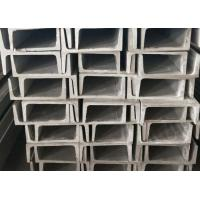 Quality C Channel Industrial Steel Structures / Hot Dipped Gal Channel Taped for sale