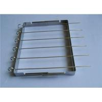 China Skewer Grill Rack on sale