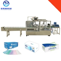 Quality Hot sale Auto Cartoning Machine For Face Mask And Surgical Gloves for sale