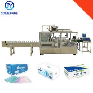 Quality Sanitary Napkin Auto Cartoning Machine USA Imported for sale