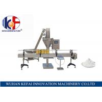Buy cheap Multifunctional Automatic Weighing food powder filling machine packing machine from wholesalers