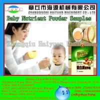 Russia Adults baby nutritional rice powder extruder machine /production plant