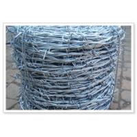 Quality PVC Coated Barbed Wire Twisted Barbed Wire Big Roll Barbed Wire for sale