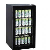 Quality JC-88 Beverage Cooler for sale