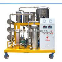 Quality High Grade Dehydration Waste Cooking Oil Purifier, Oil Filtration Machines vegetable oil filtering machine  Biodiesel Oi for sale