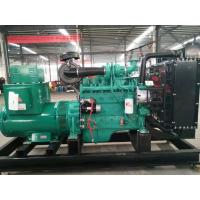 Quality Cheap generator  30kw diesel generator powered by Cummins engine  hot sale for sale