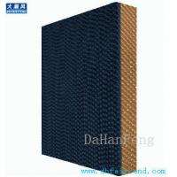 Quality DHF Black cooling pad/ evaporative cooling pad/ wet pad for sale