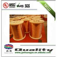 Quality enamelled copper wire swg42/0.10 pew130/155 for sale