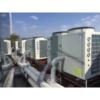 Quality Residential Heat Pump / Hotel Heat Pump For Swimming Pool Rated Heating Capacity 16KW for sale