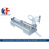 Quality reasonable price high filing accuracy food  oil filling machine for sale