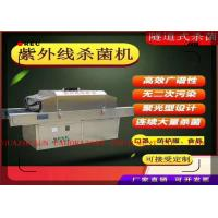 Buy cheap Making and Customing Producing Mask Packing Disinfection Channel From China from wholesalers