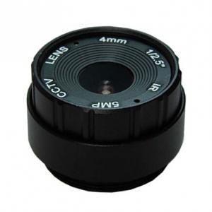 "Quality 1/2.5"" 4mm F2.0 5Megapixel CS-mount IR CCTV Lens for security camera for sale"