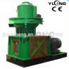 Best High capacity wood charcoal powder pelleting machine wih CE wholesale