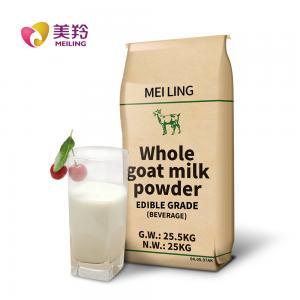 Quality Food Additive Sterilized 25kg Dry Goat Milk Powder for sale