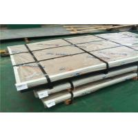 Quality Hot Rolled SS Sheet low temperature strength 1.0mm - 2.5mm Thickness for sale
