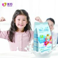 Quality 400g Sterilized Instant Children Goat Milk Powder 7 Years Old for sale