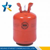 Buy cheap R600A high purity 99.5% Refrigerants disposable steel cylinder14.3b / 6.5kg from wholesalers
