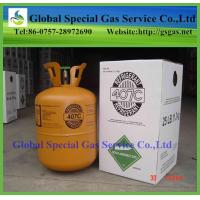 Quality Mixed Refrigerant R407C for sale