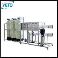 China high quality large scale frp water purification one stage ro water treatment equipment on sale