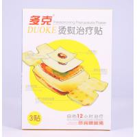 OEM Self Heat Foot Pain Control Patches , Heat Patches For Pain Relief