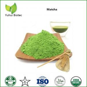 Quality matcha stone ground green tea powder,matcha green tea powder for baking for sale