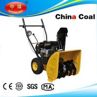 Quality 71 cm Width Gasoline Snow Sweeper for sale