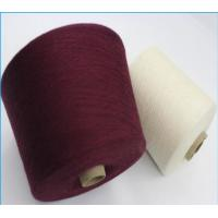 Quality Rayon and wool blended,the color porcelain yarn for sale