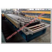 Buy Aluminum Steptile Roof Panel Fabricating Machines with Automatic Metal at wholesale prices