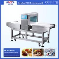 Quality Offering Automatic food industry metal detectors with 6 inch LCD Display , Customized for sale