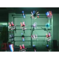 Quality APP Control 3D Holographic Display 65cm Hologram Fan For Advertising Promotion for sale