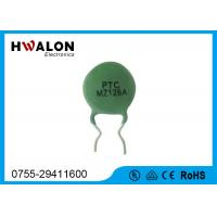 Quality Ceramic Composition Thermistor Inrush Current Limiter , NTC Power Thermistor PR2 PTC for sale