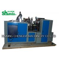 Best Single / Double PE Coated Automatic Paper Cup Machinery For Hot / Cold Drink wholesale