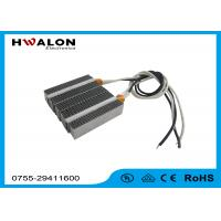 Quality High Power PTC Electric Heater1000w~3000w Heating Elements For Gloves / Boilers for sale