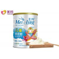 Quality Lactic Acid 3 Years Old Children 800gm Goat Milk Powder for sale