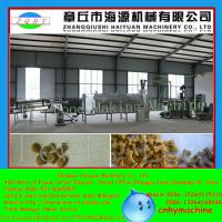 Buy cheap Shandong 2015 NEW Dry kibble pet dog food pellet making extruder machine from wholesalers