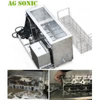 Buy cheap Garage Engine Industrial Ultrasonic Parts Cleaner With Closed Filtration System from wholesalers