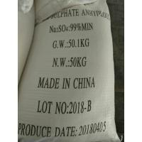 Quality Granular Anhydrous Sodium Sulfate Salt 99% / Glauber Salt HS CODE 28331100 for sale