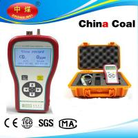 Quality Portable Suction Infrared Gas Detector KT-605 for sale