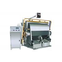 Quality Low Noise Semi Automatic Corrugated Box Making MachineOne Year Warranty for sale