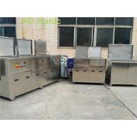 Quality 38L-360L Engine Parts Cleaning Machine 40khz/28khz For Remove Oil / Rust / Dirt for sale