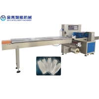 Quality 2.8KW 80Bags/Min OPP KF94 Mask Packing Machine for sale