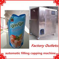 Quality hot sale small size automatic filling and capping cover machine for sale
