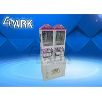 China Double Players Mini Toy Crane Machine For Shopping Mall / Home Theater on sale