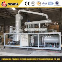 Quality Continuous used engine oil purification Distill Equipment for sale