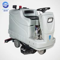 Best Automatic Ride On Floor Scrubbers Industrial Floor Cleaning Machines wholesale