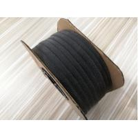 Quality Self-adhesive wool pile weather sealing strip for windows for sale