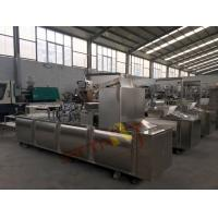 Quality Almonds Sesame Cereal Bar Forming Machine Rice Cake Molding Auto Feeding for sale