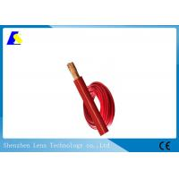 Quality Anti Aging Welding Machine Cable Super Flexible Copper Material Flame Resistant for sale